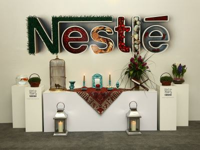 Nestle Leadership Conference Event